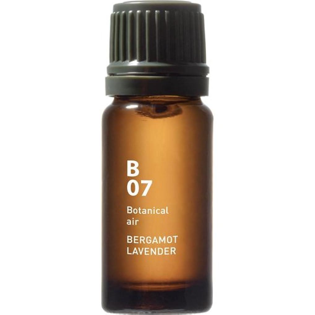 軽減する恐ろしいスリルB07 ベルガモットラベンダー Botanical air(ボタニカルエアー) 10ml