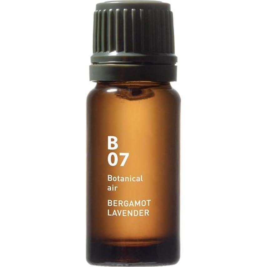 鉱石再現する論理的にB07 ベルガモットラベンダー Botanical air(ボタニカルエアー) 10ml