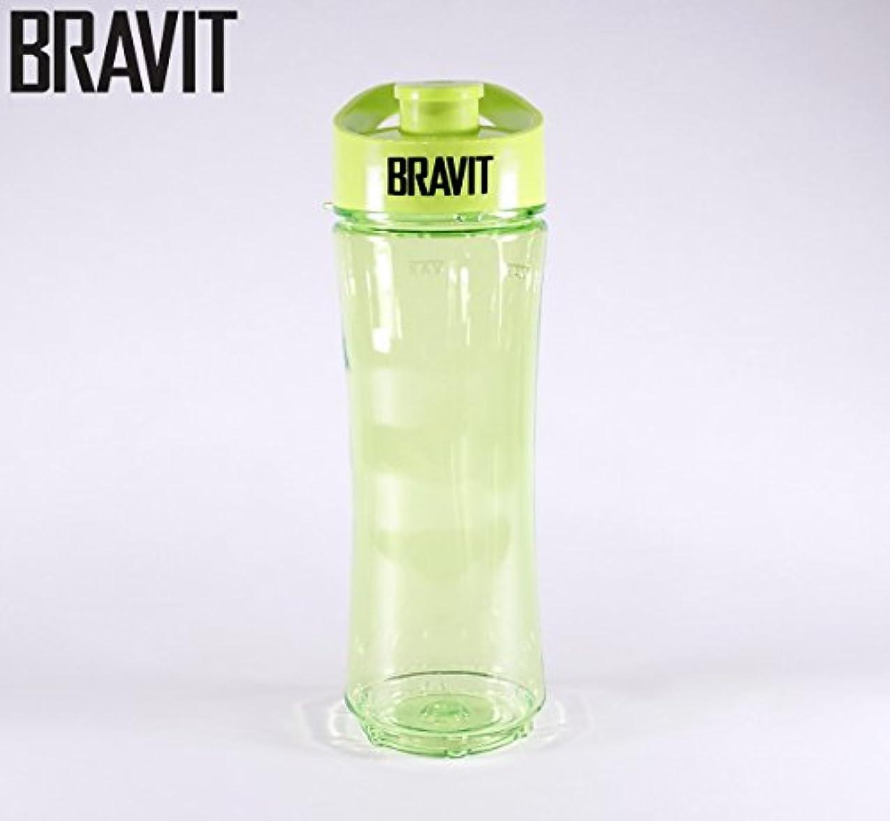 ピジン広大な人質BRAVIT Personal Sports Bottle, Smoothie, Shake Maker with Travel Lead for BRAVIT Personal Sports Blender by BRAVIT