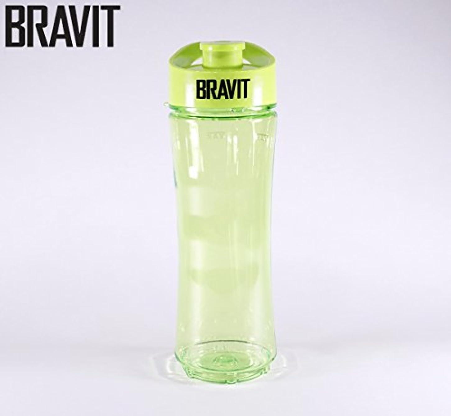 素敵な戦争樹木BRAVIT Personal Sports Bottle, Smoothie, Shake Maker with Travel Lead for BRAVIT Personal Sports Blender by BRAVIT