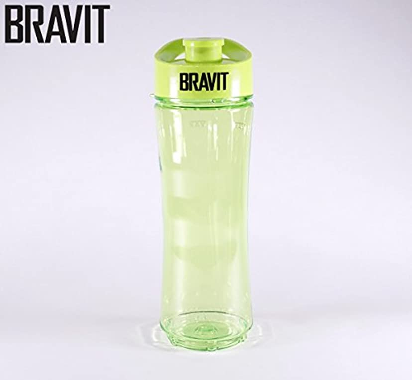 ボール休日定刻BRAVIT Personal Sports Bottle, Smoothie, Shake Maker with Travel Lead for BRAVIT Personal Sports Blender by BRAVIT