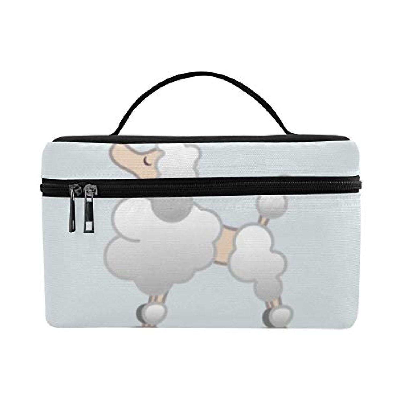 収まる経営者下るCKYHYC メイクボックス 面白い プードル コスメ収納 化粧品収納ケース 大容量 収納ボックス 化粧品入れ 化粧バッグ 旅行用 メイクブラシバッグ 化粧箱 持ち運び便利 プロ用