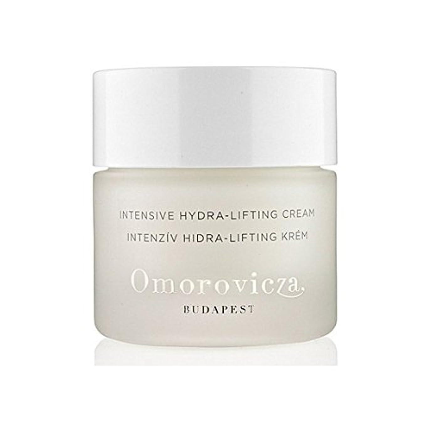バルーンキリマンジャロクロス集中的なヒドラリフティングクリーム50 x4 - Omorovicza Intensive Hydra-Lifting Cream 50Ml (Pack of 4) [並行輸入品]