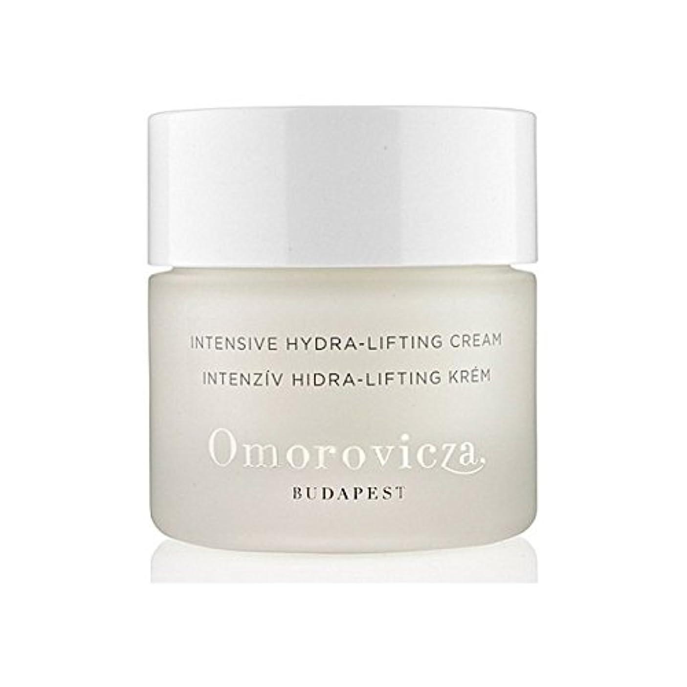 倉庫鼻宣言集中的なヒドラリフティングクリーム50 x2 - Omorovicza Intensive Hydra-Lifting Cream 50Ml (Pack of 2) [並行輸入品]