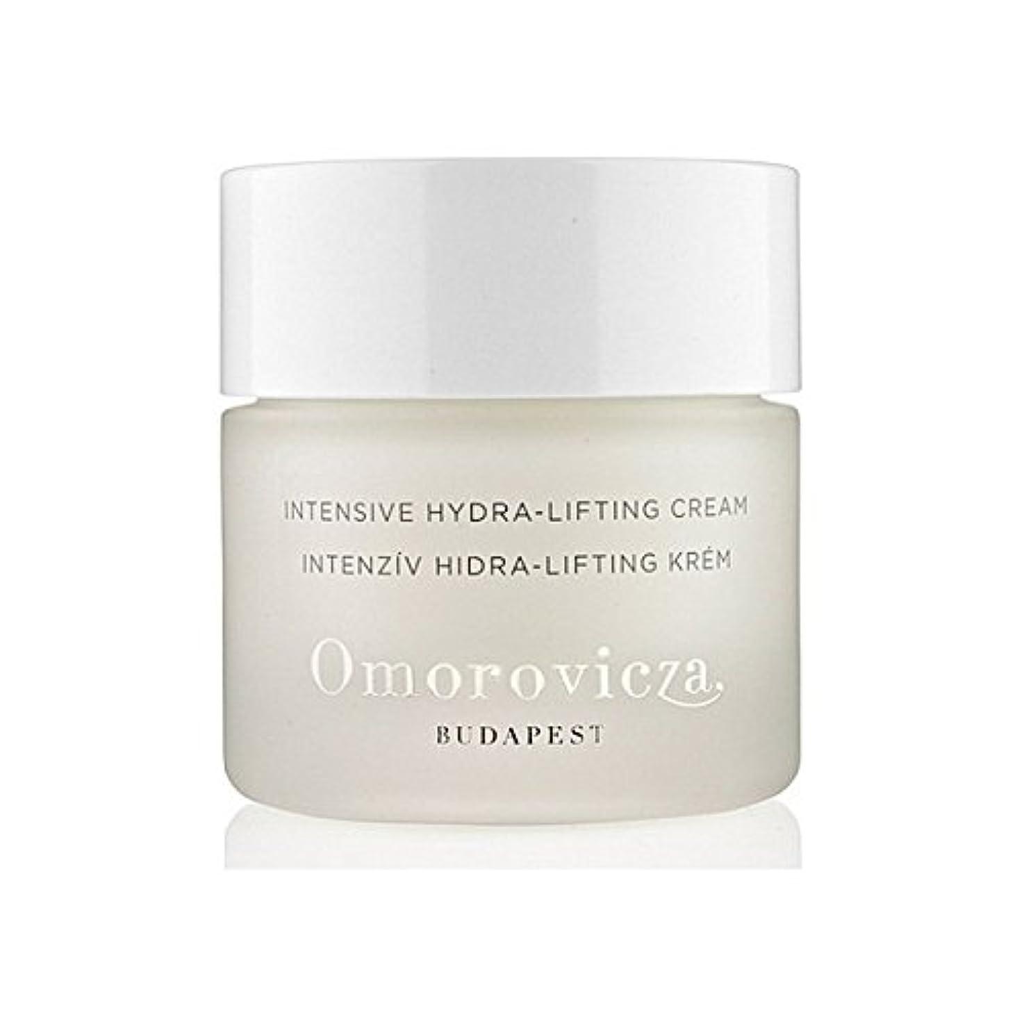 松明愛されし者免疫Omorovicza Intensive Hydra-Lifting Cream 50Ml (Pack of 6) - 集中的なヒドラリフティングクリーム50 x6 [並行輸入品]
