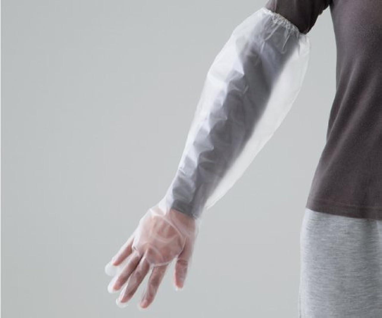 プロット潤滑する貫通する入浴介助ロング手袋 お助け名人  1袋(6枚入)