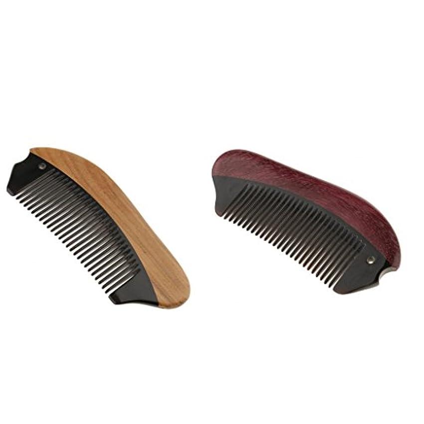 虚偽相談するピッチCUTICATE 2本牛角木製細かい歯の非静的な頭皮マッサージポケットくし