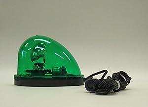 LED車両用着脱回転灯 緑色 12V/24V 兼用 BFM-LEDg