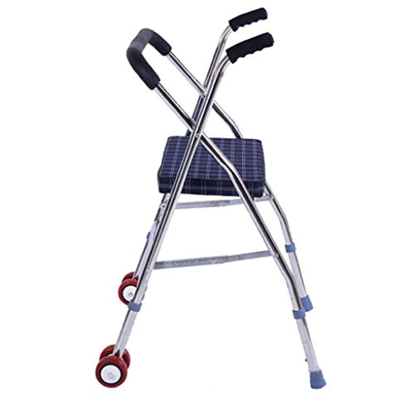 夫婦放置伝導年配の歩行者、ステンレス鋼の動かされた歩行者調節可能な高さの折り畳み式の軽量の歩行者補助歩行者