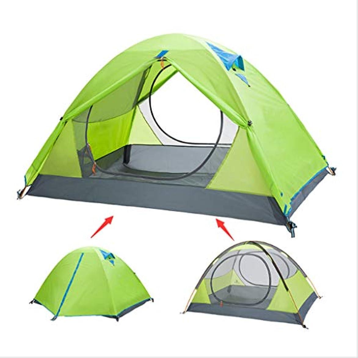 彼女のできれば強打テント、2?3人アウトドアキャンプドームテント日焼け止めシェード防水バックパッキングサバイバル旅行