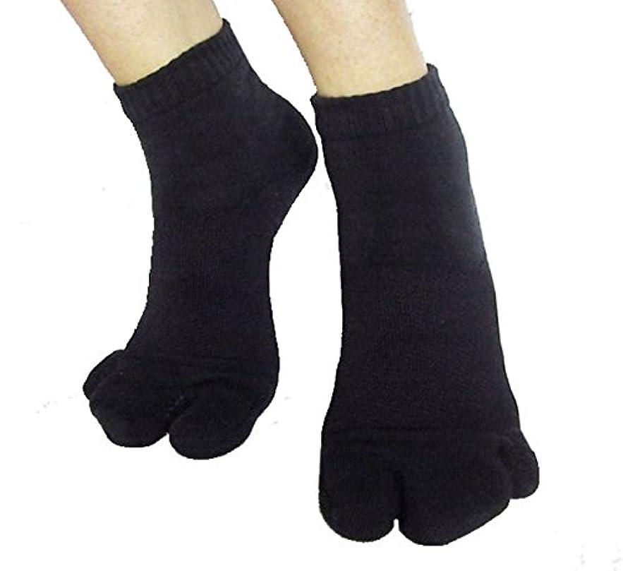 タオル害法王カサハラ式サポーター ホソックス3本指テーピング靴下 ブラックL25-26cm