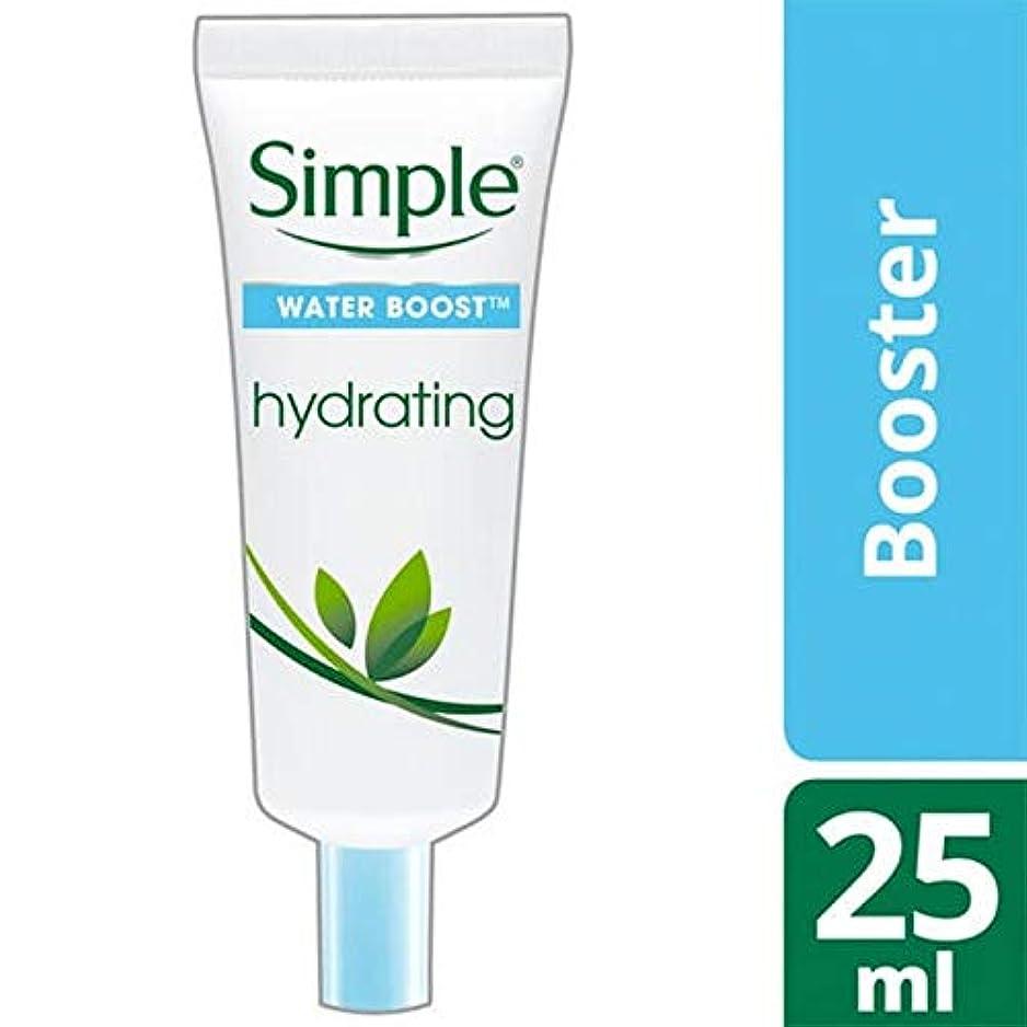 必要ないワイプ辞任[Simple ] シンプルな水ブースト水和ブースター25ミリリットル - Simple Water Boost Hydrating Booster 25ml [並行輸入品]