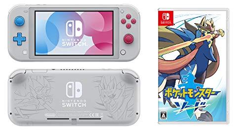 Nintendo Switch Lite ザシアン・ザマゼンタ + ポケットモンスター ソード -Switch&【予約者限定特典】「ポケモンひみつクラブ」のメンバーになれるシリアルコード &【Amazon.co.jp限定】金のボストン / リュックが先行入手できるコード 配信