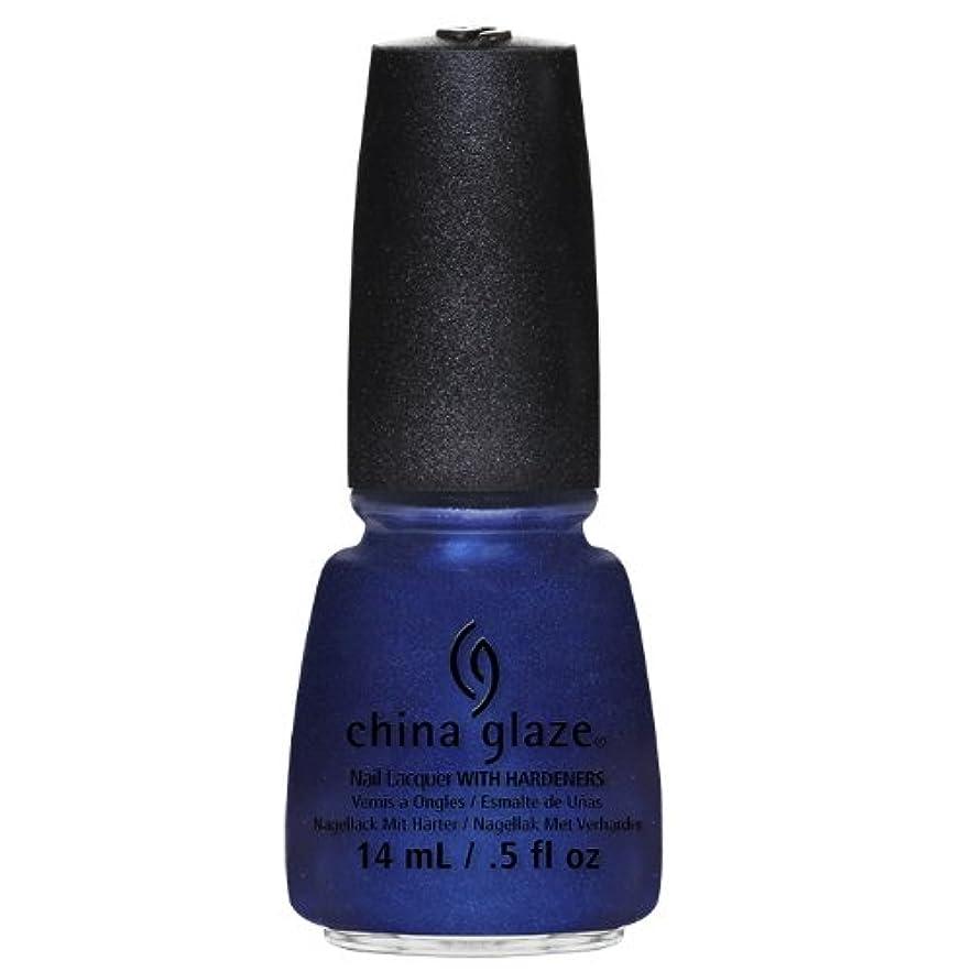 印象的打ち負かす汚物(3 Pack) CHINA GLAZE Nail Lacquer - Autumn Nights - Scandalous Shenanigans (並行輸入品)
