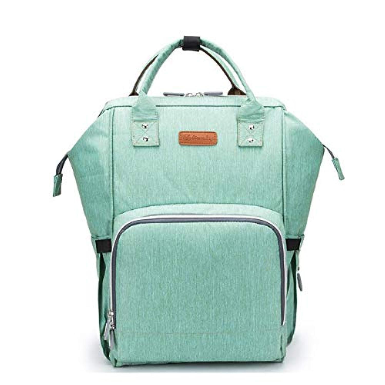 Neconyan ベビーおむつバッグショルダーバッグ大容量旅行防水ニッパイバッグ、多機能、ファッション、耐久性 (Color : オレンジ)