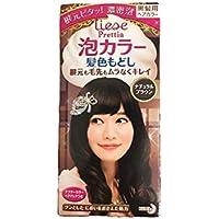 【セット品】リーゼ プリティア 泡カラー 髪色もどしナチュラルブラウン 108ml×3個