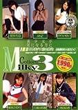 みるきぃコレクション VOL.03 [DVD]