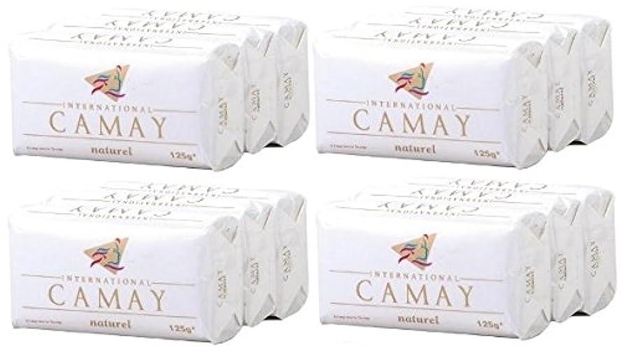 アドバイス爆風静かに【CAMAY】キャメイ石鹸ナチュラル3個入×4パック [並行輸入品]