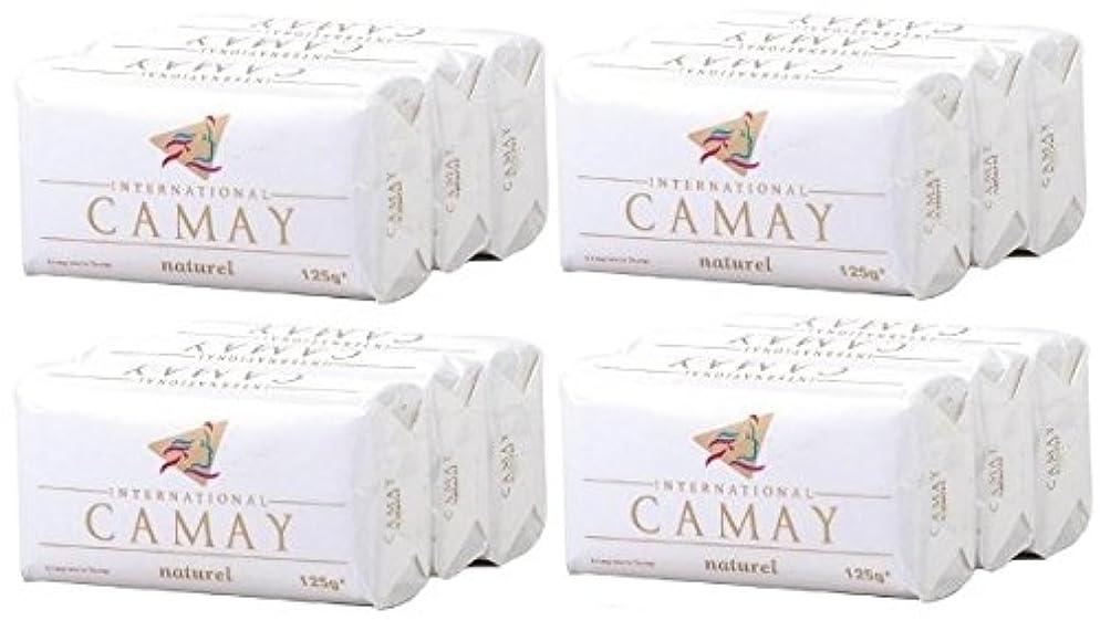 素子食事を調理する無関心【CAMAY】キャメイ石鹸ナチュラル3個入×4パック [並行輸入品]