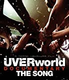 UVERworld DOCUMENTARY THE SONG[Blu-ray/ブルーレイ]