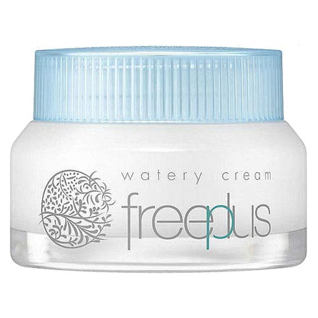 意義窓エミュレートするフリープラス FREEPLUS フリープラス ウォータリークリーム 50g [並行輸入品]