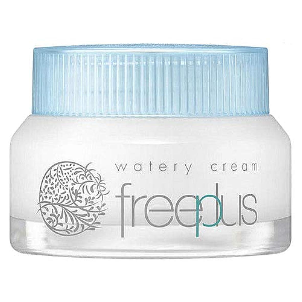 傾向デザイナー配置フリープラス FREEPLUS フリープラス ウォータリークリーム 50g [並行輸入品]