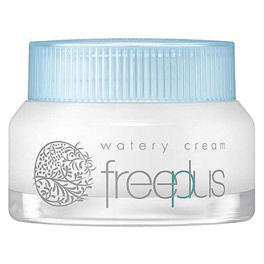 原始的な不公平アクセサリーフリープラス FREEPLUS フリープラス ウォータリークリーム 50g [並行輸入品]
