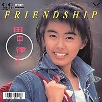 FRIENDSHIP (MEG-CD)