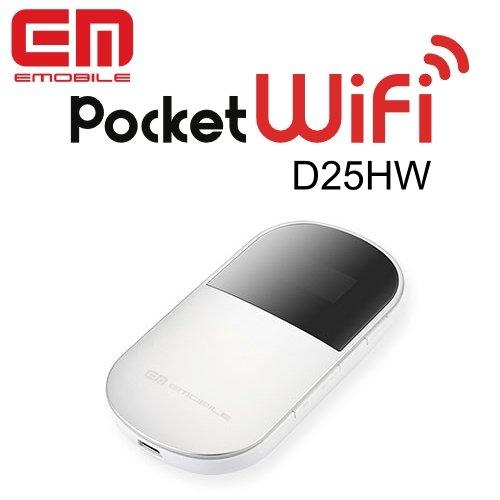 TRE MOBILE PACK Pocket Wifi(12ヵ月+初月分) イーモバイル プリペイド型データ通信カード D25HW
