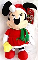 Disney Minnie Mouse 13 Animated Musical Plush Bell Ringer by Disney [並行輸入品]