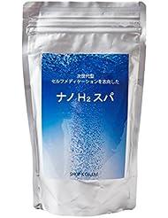 ナノH2スパ 水素入浴剤 (10回分入りお徳用パック)