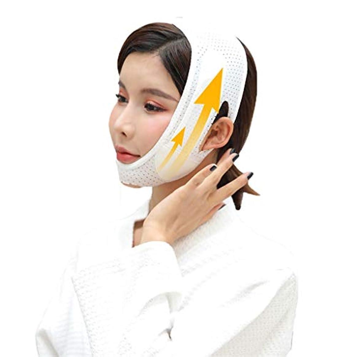 元の件名仲良しJia He 軽量 薄い顔ベルト、Vフェイスアーティファクトフェイスリフト二重あご包帯アンチリンクルスリープ通気シェーピング超薄型ビームフェイスのベルトを持ち上げます ## (Color : White)