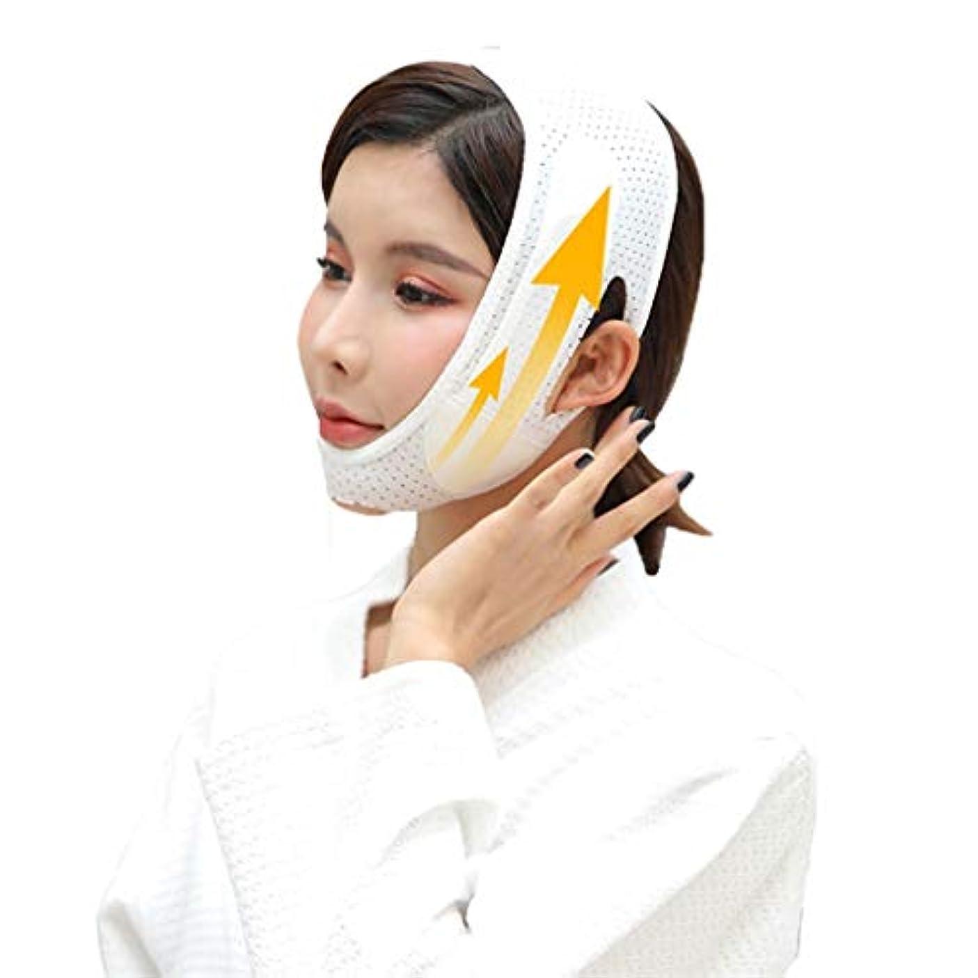 旅客インディカ小麦Jia He 軽量 薄い顔ベルト、Vフェイスアーティファクトフェイスリフト二重あご包帯アンチリンクルスリープ通気シ??ェーピング超薄型ビームフェイスのベルトを持ち上げます ## (Color : White)