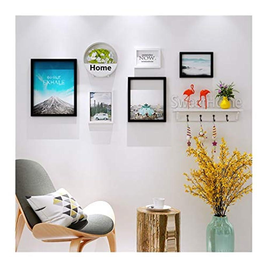 道を作る調子まだらYXSDD 写真のフレーム単色の写真の壁の写真のフレームの壁の写真の壁のリビングルーム5フレームの壁の装飾の組み合わせを簡単に