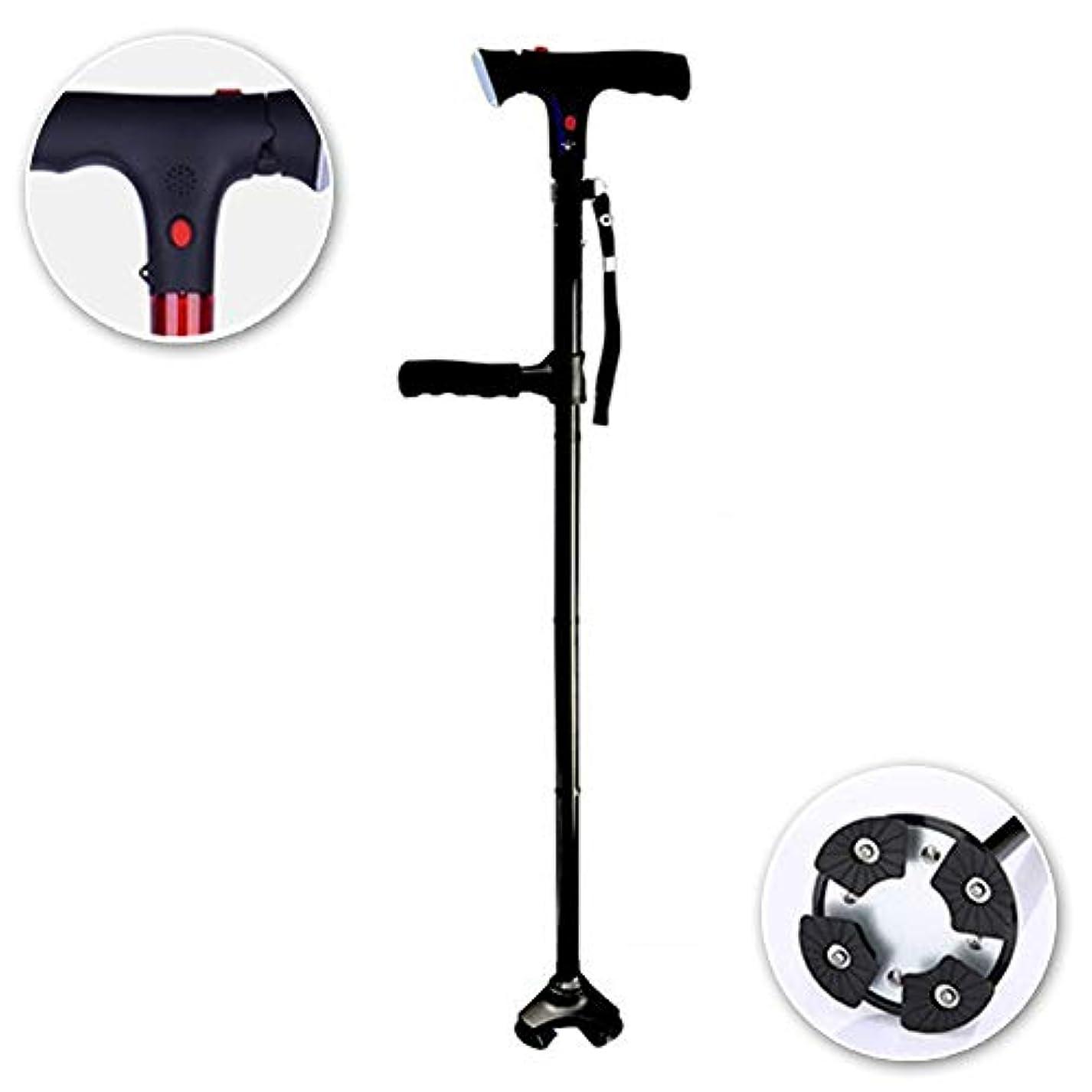 細心のつぶやきまどろみのある松葉杖は、LEDライト、セキュリティアラーム、調整可能な軽量ウォーキング、2つのハンドルを備えた巧妙な杖を進めます-簡単に折りたたむことができる
