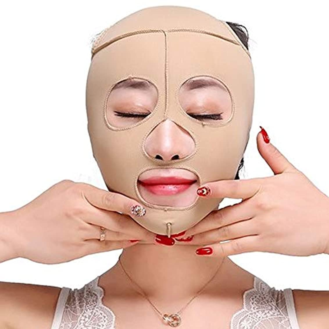 誓約ペイン地下鉄Minmin フェイスリフティングアーティファクト睡眠薄い顔顔の顔薄い顔V顔マスク二重あご薄い顔包帯肌色 みんみんVラインフェイスマスク (Size : S)