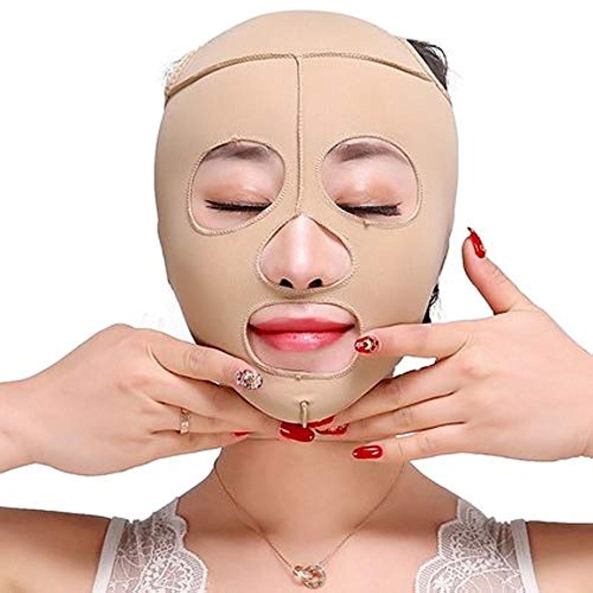 つばバリケードいくつかのMinmin フェイスリフティングアーティファクト睡眠薄い顔顔の顔薄い顔V顔マスク二重あご薄い顔包帯肌色 みんみんVラインフェイスマスク (Size : S)