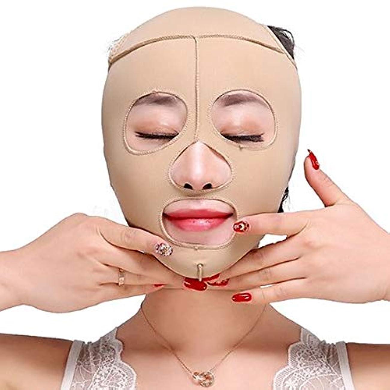十分内訳強風Minmin フェイスリフティングアーティファクト睡眠薄い顔顔の顔薄い顔V顔マスク二重あご薄い顔包帯肌色 みんみんVラインフェイスマスク (Size : S)