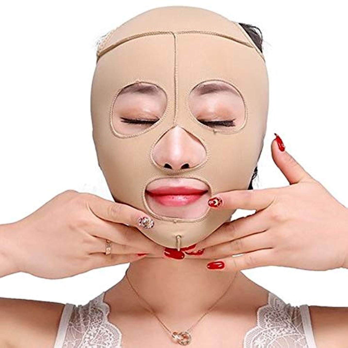 無条件シリアル収縮Minmin フェイスリフティングアーティファクト睡眠薄い顔顔の顔薄い顔V顔マスク二重あご薄い顔包帯肌色 みんみんVラインフェイスマスク (Size : S)