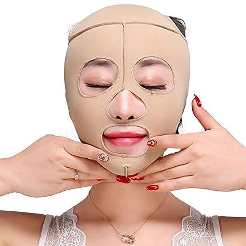 欠陥複製茎Minmin フェイスリフティングアーティファクト睡眠薄い顔顔の顔薄い顔V顔マスク二重あご薄い顔包帯肌色 みんみんVラインフェイスマスク (Size : S)