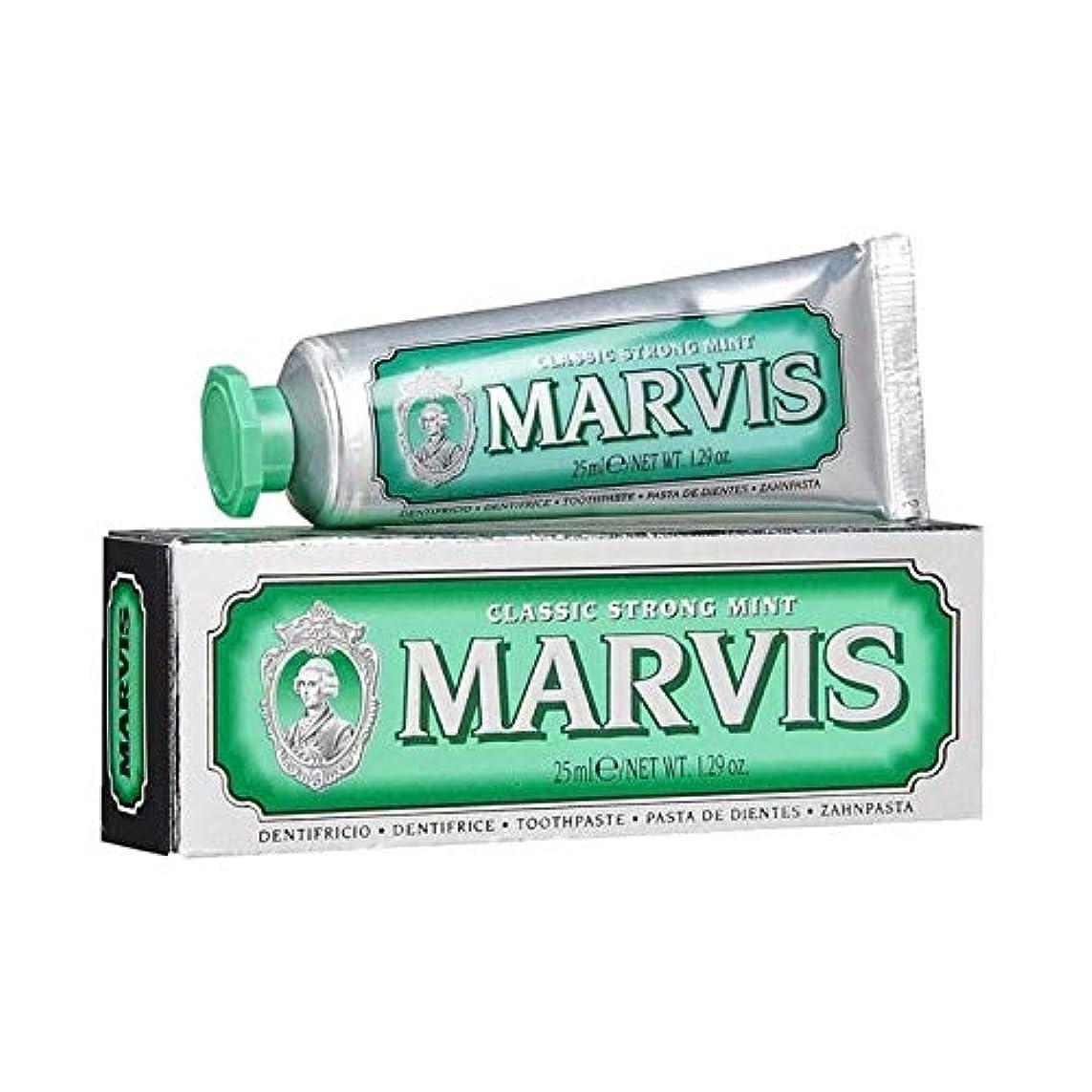 日常的に死の顎虐待マーヴィス クラシック ストロング ミント トゥースペースト (携帯用) 25ml/1.3oz並行輸入品