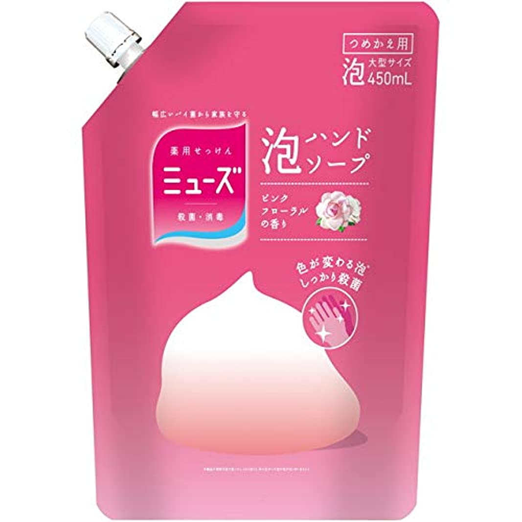 スーパー放つクリーム泡ミューズ モイスト 大型詰替 450ml【2個セット】