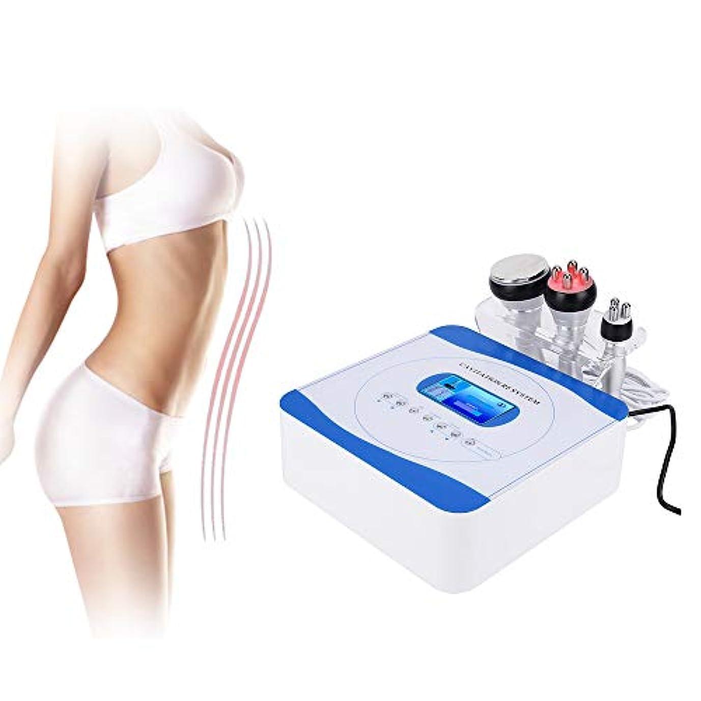 体細胞含意現実には多機能全身、RF無線周波数の皮の若返りのしわの取り外しの皮をきつく締めるスキンケアの美の器械の大広間/家の使用のための3イン1 40K脂肪吸引術の減量機械