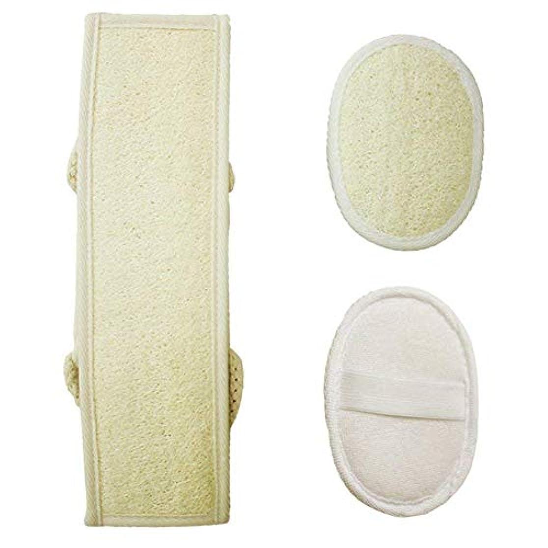 スリットカエル有利Xigeapg ヘチマ角質剥離スクラバー シャワー、両面スクラブストラップ、100%天然ヘチマ入り ボディバススポンジ、バックウォッシャー 男性と女性用(3個/セット)