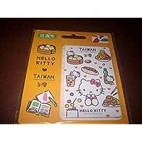悠遊カード(Easy Card)Hello Kitty 台湾グルメ オレンジ色 台湾の交通カード(台湾版 Suica)