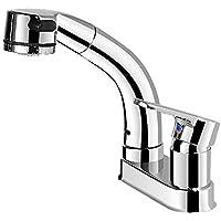 Hefo 洗面台蛇口 混合水栓 シングルレバー ホース引き出し式 泡沫、シャワーが切り替え 360°回転 吐水口昇降 台付き2穴 (シルバー)