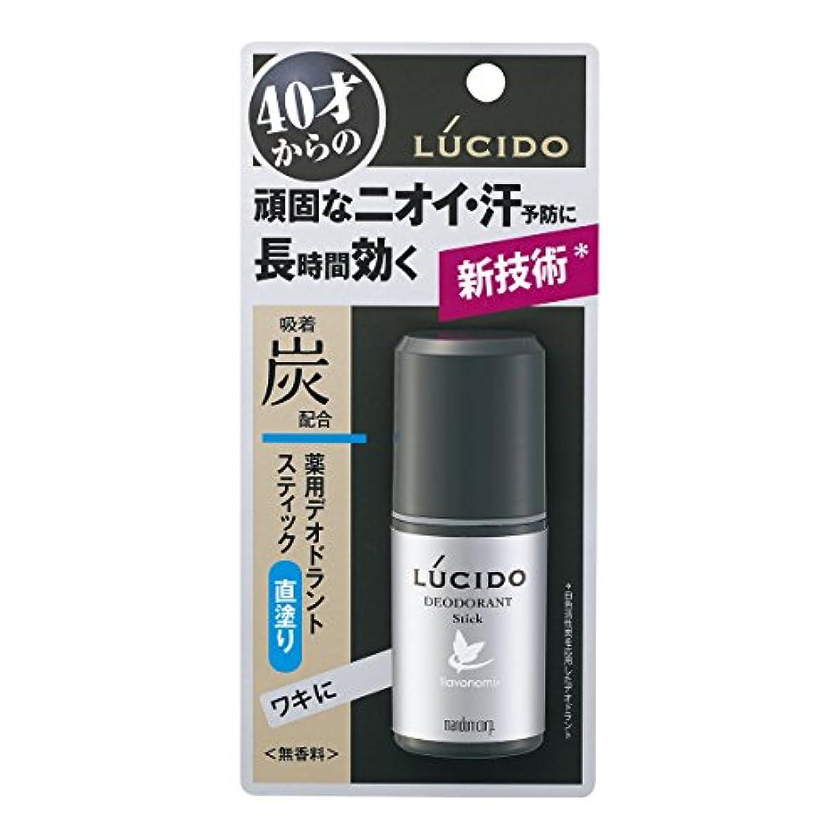 取り扱い科学的タバコルシード 薬用デオドラント高密着スティック 15g(医薬部外品)