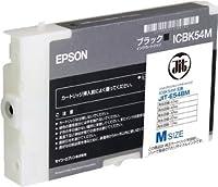 エプソン用 ICBK54M リサイクルインクカートリッジM ブラック