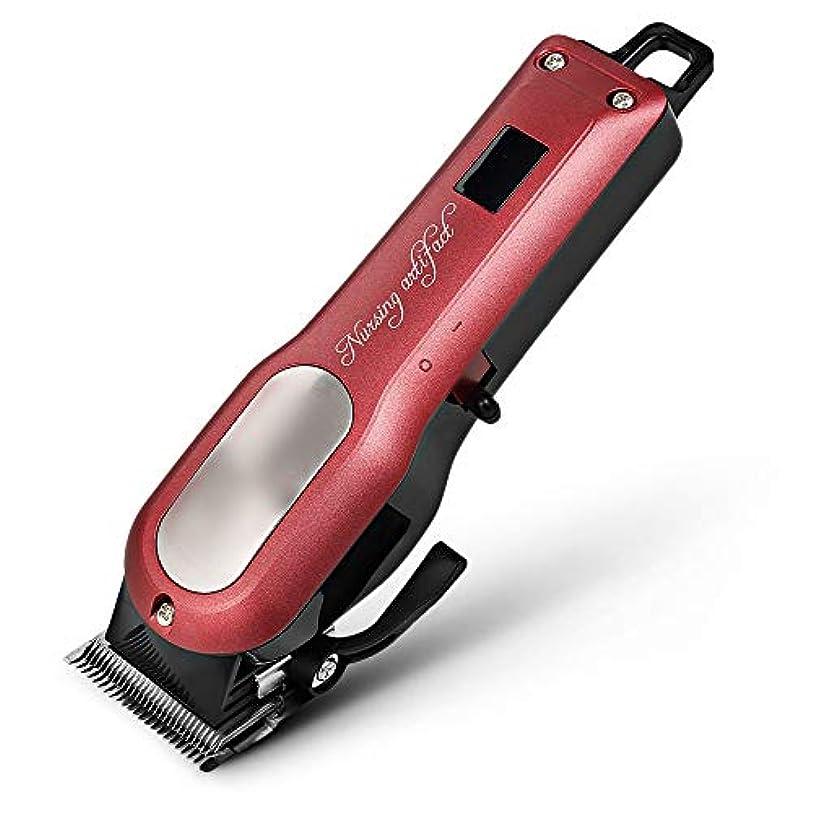 競争大混乱十代WAKABAFK プロフェッショナル充電式電動バリカンデジタルヘア髭剃り剃刀トリマーメンズコードレス散髪機