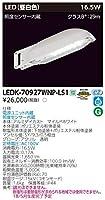 東芝ライテック LED防犯灯 20VA 16.5W 照度センサー内蔵 昼白色 LEDK-70927WNP-LS1